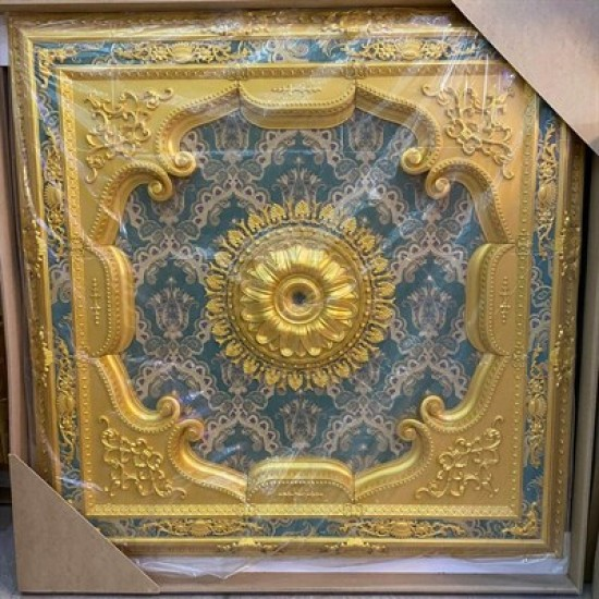 Altın Zümrüt Yeşil Kare Saray Tavan 150*150 cm (DK150-AY)