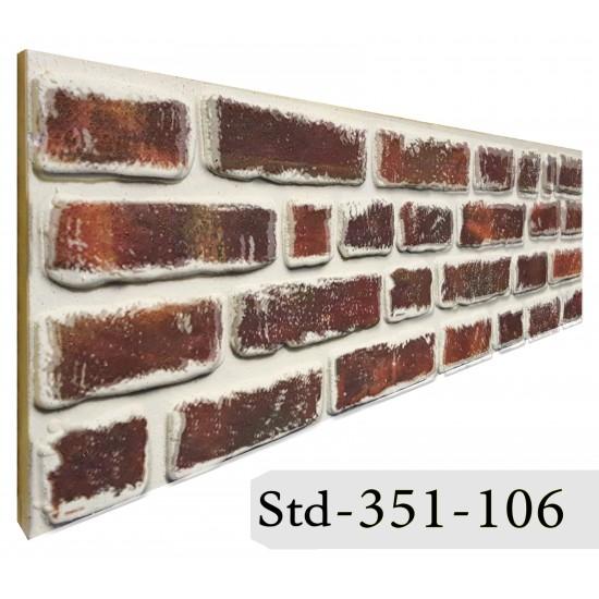 351-106 Strotex Kırık Tuğla Duvar Paneli 30x120 Ölçüleri