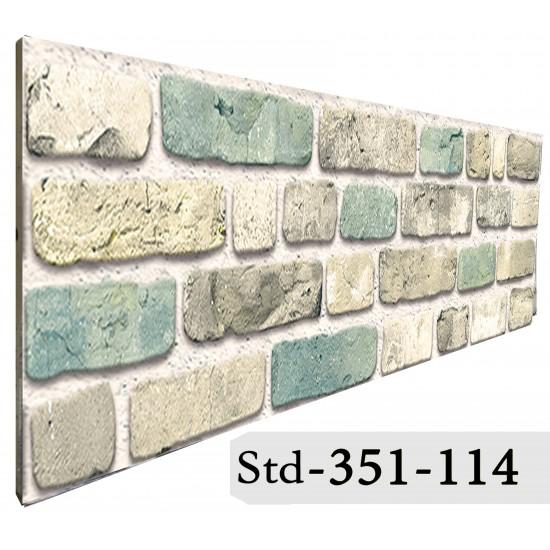 351-114 Strotex Kırık Tuğla Duvar Paneli 30x120 Ölçüleri
