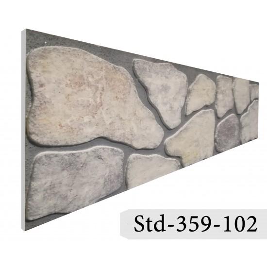 359-102 Strotex Kırık Tuğla Duvar Paneli 30x120 Ölçüleri