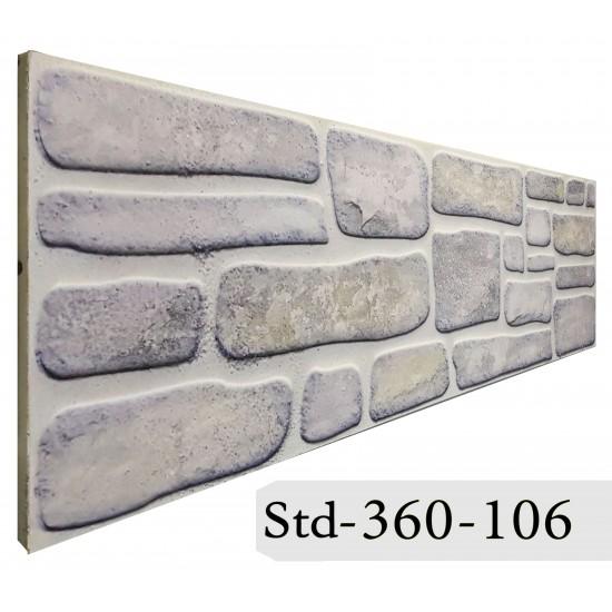 360-106 Strotex Kırık Tuğla Duvar Paneli 30x120 Ölçüleri