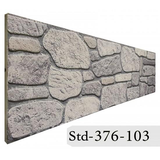 376-103 Strotex Kırık Tuğla Duvar Paneli 30x120 Ölçüleri