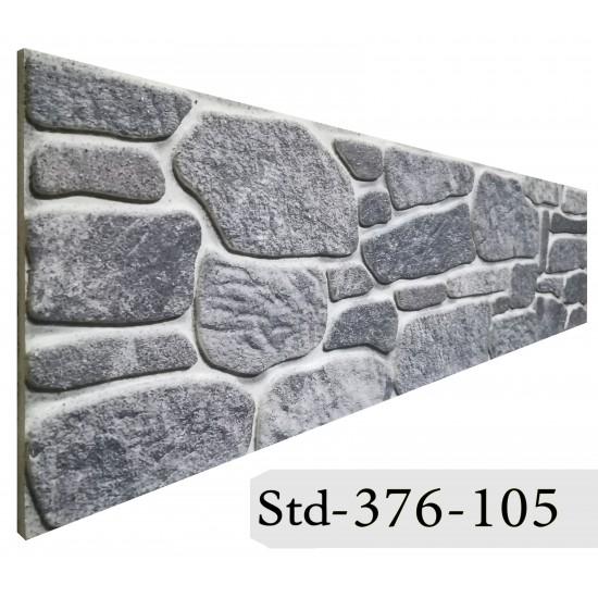 376-105 Strotex Kırık Tuğla Duvar Paneli 30x120 Ölçüleri