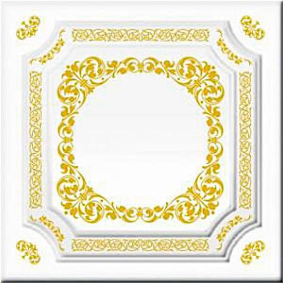 Altın 50x50 cm Tavan & Duvar paneli (Q1-002 Altın)