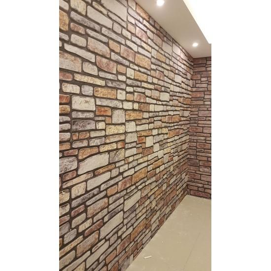 657-204 Strotex Kırık Tuğla Duvar Paneli 50x120 Ölçüleri